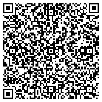 QR-код с контактной информацией организации СМОЛЕНСКСЕЛЬЛЕС ФИЛИАЛ