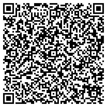 QR-код с контактной информацией организации ТЕКСТИЛЬНЫЙ ТЕХНИКУМ