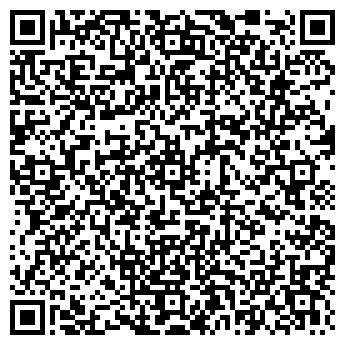 QR-код с контактной информацией организации ЯРЦЕВСКИЙ ХЛОПЧАТОБУМАЖНЫЙ КОМБИНАТ