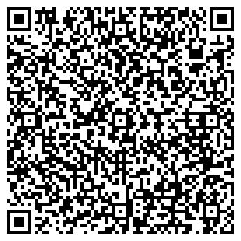 QR-код с контактной информацией организации ТАКСИ ПЯТЬ ПЯТЕРОК