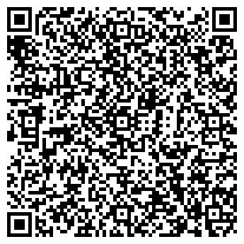 QR-код с контактной информацией организации ЦВЕТОГАММА ПЛЮС, ООО