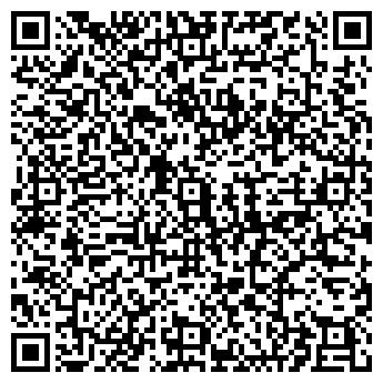 QR-код с контактной информацией организации АРКАДА-ПРОФИЛЬ, ЗАО