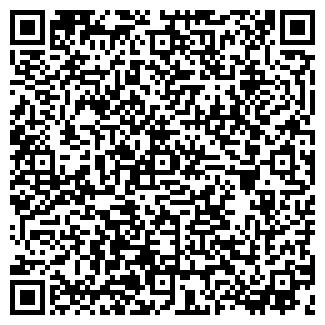 QR-код с контактной информацией организации НАДЕЖДА ТЦ