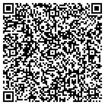 QR-код с контактной информацией организации ГОРЯЧИЙ КЛЮЧ, ООО