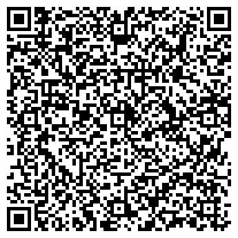 QR-код с контактной информацией организации КАПЫРЕВЩИНСКАЯ УЧАСТКОВАЯ БОЛЬНИЦА