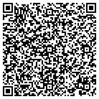 QR-код с контактной информацией организации КАПЫРЕВЩИНСКОЕ ЛЕСНИЧЕСТВО