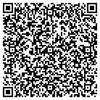 QR-код с контактной информацией организации КРОТОВСКОЕ ЛЕСНИЧЕСТВО
