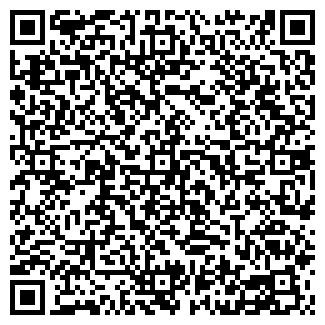 QR-код с контактной информацией организации КРАПИВКА МОТЕЛЬ