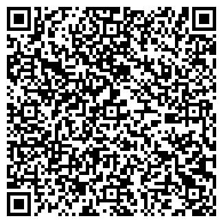 QR-код с контактной информацией организации ПМК № 305