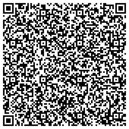 QR-код с контактной информацией организации УПРАВЛЕНИЕ СЕЛЬСКОГО ХОЗЯЙСТВА МУНИЦИПАЛЬНОГО ОБРАЗОВАНИЯ ЯРЦЕВСКОГО РАЙОНА СМОЛЕНСКОЙ ОБЛАСТИ