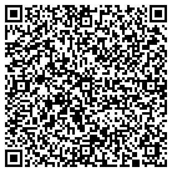 QR-код с контактной информацией организации БУКМЕКЕРСКАЯ КОНТОРА