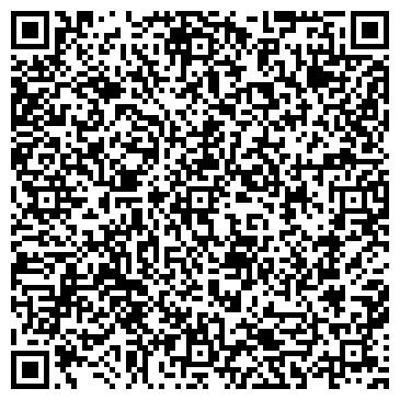 QR-код с контактной информацией организации ОАО «Ярцевский литейный завод»