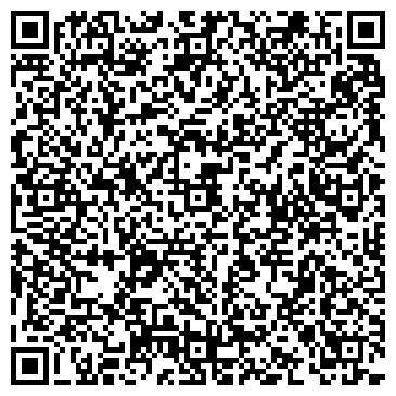 QR-код с контактной информацией организации ПИОНЕР-ТВ ТЕЛЕРАДИОКОМПАНИЯ