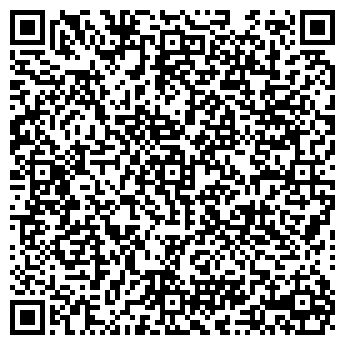 QR-код с контактной информацией организации РЕВЯКИНСКАЯ ГОРОДСКАЯ БОЛЬНИЦА