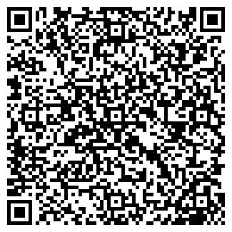 QR-код с контактной информацией организации ПРОФЛЕКС