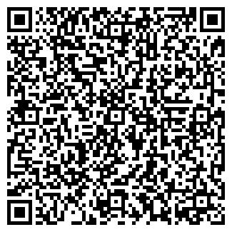 QR-код с контактной информацией организации САНТАЛОВО ПЛЕМЗАВОД