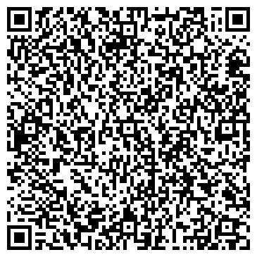 QR-код с контактной информацией организации БУТЯ-ТАРАЗ ПРЕДСТАВИТЕЛЬСТВО