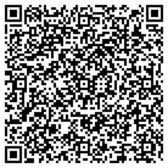 QR-код с контактной информацией организации ЯСНОГОРСКИЙ ЛЕСХОЗ