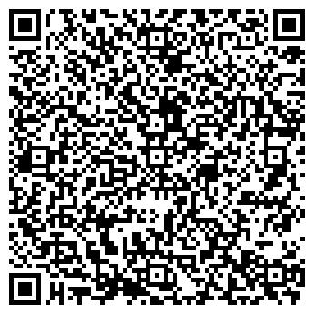 QR-код с контактной информацией организации АЛЕКС-СИТИ