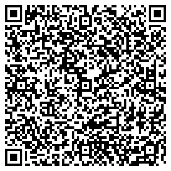 QR-код с контактной информацией организации ГОРИЗОНТ-СОЮЗ, ЗАО