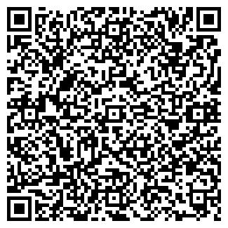 QR-код с контактной информацией организации ГРАММОФОН