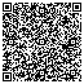 QR-код с контактной информацией организации КОЛЛЕГИ