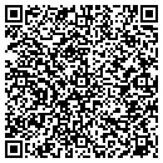 QR-код с контактной информацией организации ВАШЕ РАДИО