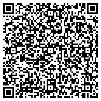 QR-код с контактной информацией организации ЛЮКС-ХОУМ