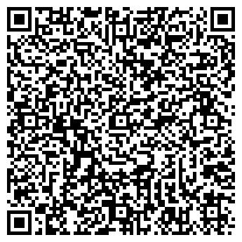 QR-код с контактной информацией организации МАГАЗИН ГАЛАКТИКА