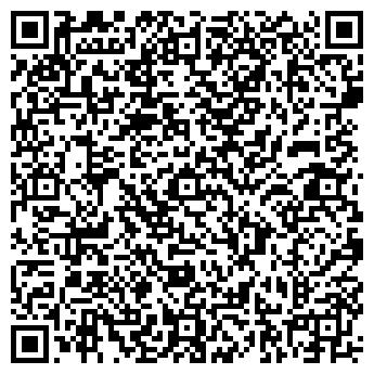 QR-код с контактной информацией организации МАКСИМ-АЛЬЯНС