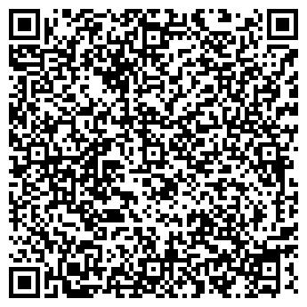 QR-код с контактной информацией организации МАСТЕР-ДИСК