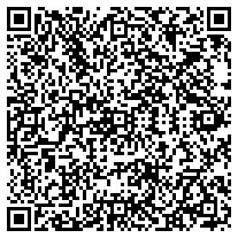 QR-код с контактной информацией организации ВИТАМИН ТОО