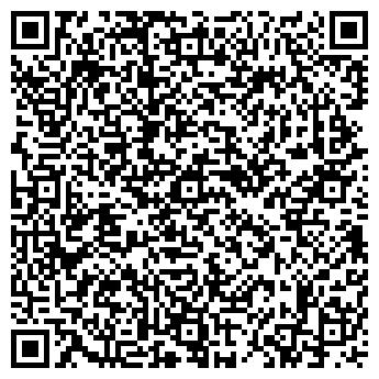 QR-код с контактной информацией организации НАШ ТЕЛЕВИЗОР