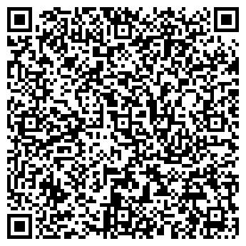 QR-код с контактной информацией организации ПОИСК ТД