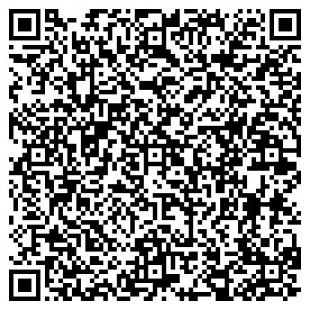 QR-код с контактной информацией организации СП ЭЛЕКТРИК-ПЛАЗА-5