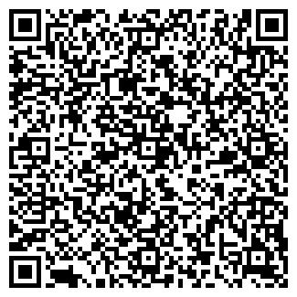QR-код с контактной информацией организации ТД ТАРА