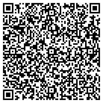 QR-код с контактной информацией организации ТОРГОВЫЙ САЛОН САТУРН