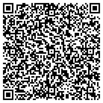 QR-код с контактной информацией организации ЧП УБАРТАС