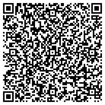 QR-код с контактной информацией организации ООО РОСТОВ ДОН, КОНЦЕРН
