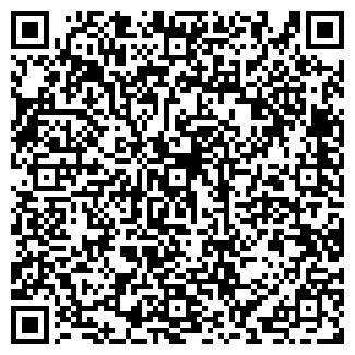 QR-код с контактной информацией организации ФОТО ПЛАЗА
