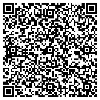 QR-код с контактной информацией организации ООО РОТЕКС