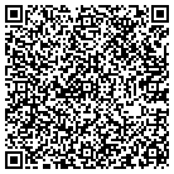QR-код с контактной информацией организации ООО РОСПРОМГАЗ