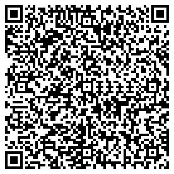 QR-код с контактной информацией организации РОСТОВГОРГАЗ
