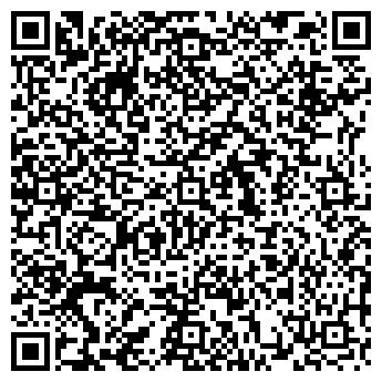 QR-код с контактной информацией организации ДОНГАЗСЕРВИС, ООО