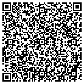 QR-код с контактной информацией организации РОВГАЗСТРОЙ