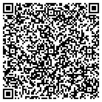 QR-код с контактной информацией организации ДОНСТРОЙМАРКЕТ, ООО