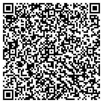 QR-код с контактной информацией организации ДОНЭЛЕКТРОСЕТЬСТРОЙ