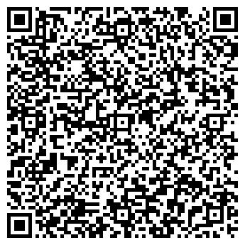 QR-код с контактной информацией организации РОСТОВЭНЕРГО