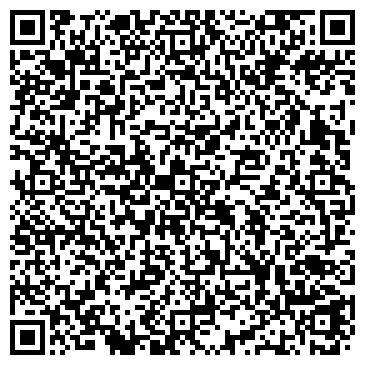 QR-код с контактной информацией организации ГЕЛИОС ТОО ЖАМБЫЛСКИЙ ФИЛИАЛ