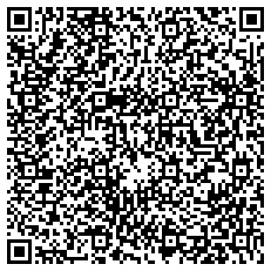 QR-код с контактной информацией организации ГОСУДАРСТВЕННЫЙ РОСТОВСКИЙ ПРОФЕССИОНАЛЬНЫЙ ЛИЦЕЙ